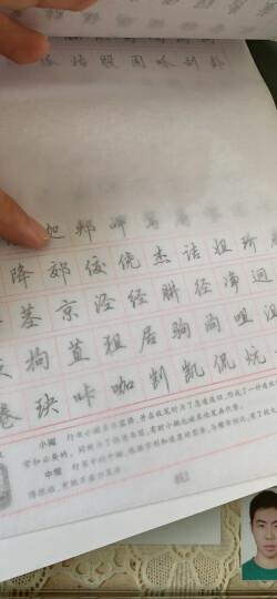 华夏万卷字帖 田英章行书7000常用字 硬笔书法学生成人钢笔字帖 大学男女生临摹描红手写体 晒单图