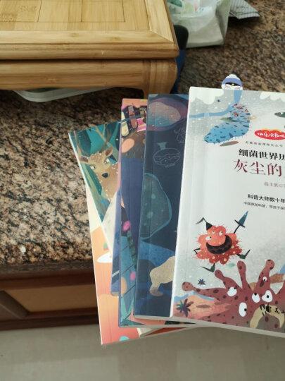 十万个为什么伊林森林报地球的故事爷爷的爷爷哪里来快乐读书吧四年级下册课外书必读阅读老师推荐世界文学书 晒单图