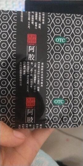 东阿阿胶 阿胶片阿胶块125g 红标铁盒装 (滋阴润燥 用于眩晕心悸 心烦失眠 肺燥咳嗽) 阿胶糕桃花姬原料 晒单图