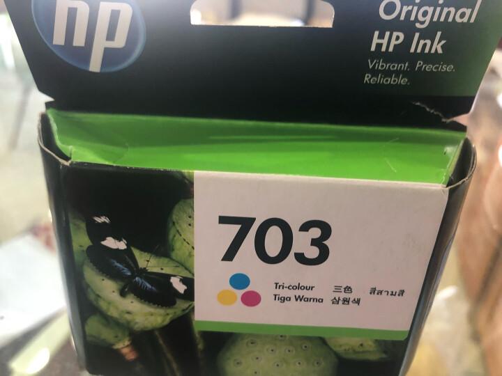 惠普(HP)F6V32AA 703黑彩(1黑1彩单盒装 适用DJ F735 D730 K109a/g K209a/g Photosmart K510a) 晒单图