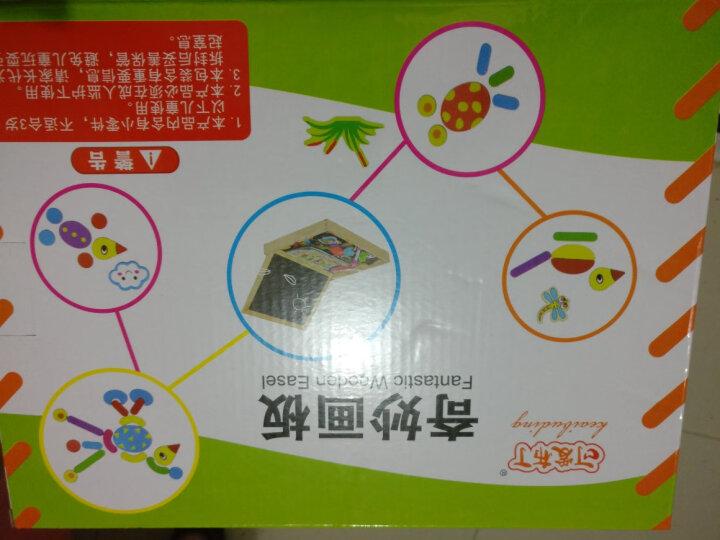 可爱布丁 儿童玩具益智玩具男女孩双面磁性拼图奇妙画板孩子3-6周岁节日生日礼物 晒单图