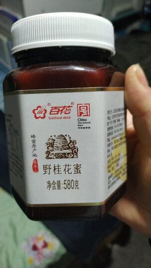 百花  野桂花蜂蜜580g/瓶 中华老字号 晒单图