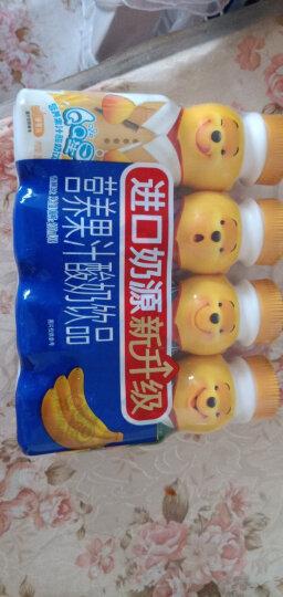 伊利 QQ星儿童牛奶营养果汁酸奶香蕉味200ml*16/箱(礼盒装) 晒单图