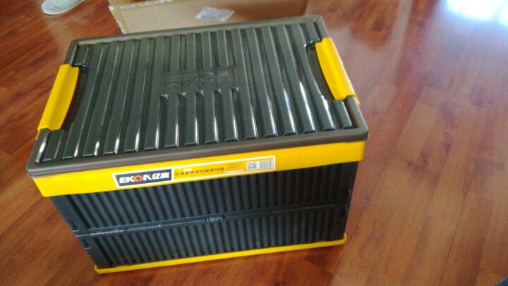 亿高 EKOA折叠收纳箱大号加厚整理箱衣物玩具收纳盒汽车储物箱57升透明灰 晒单图