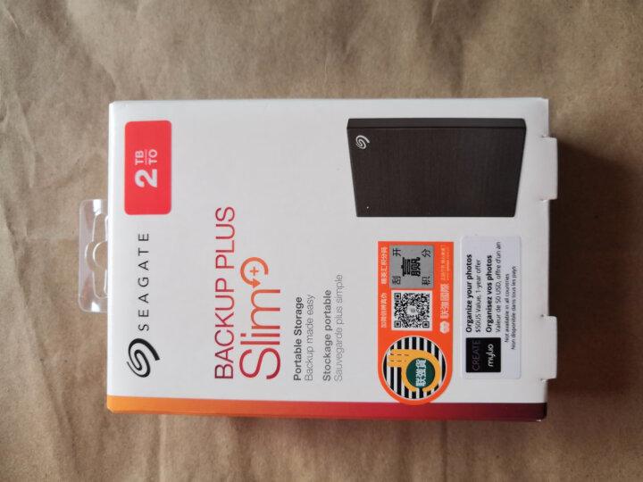 希捷(Seagate) 移动硬盘 4TB USB3.0 睿翼 2.5英寸 大容量存储 商务黑钻 便携 兼容Mac PS4 STEA4000400 晒单图