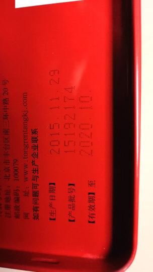 同仁堂 永盛合阿胶 31.25g*16块  益气养血滋阴润肺  北京同仁堂(有效期至2020年10月) 晒单图