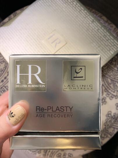 HR赫莲娜睫毛膏卸妆液 125ML(温和卸妆 眼部清洁 卸妆液) 晒单图