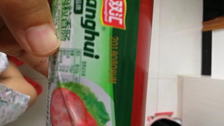 双汇 火腿肠 香肠火腿 餐饮肉粒香肠 330g 支 晒单图