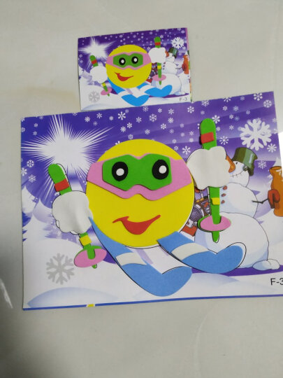 【送收纳盒】儿童EVA贴画幼儿园宝宝手工制作3D立体贴纸diy粘贴材料3-6岁男女孩亲子互动益智玩具 F款10张不重复 晒单图