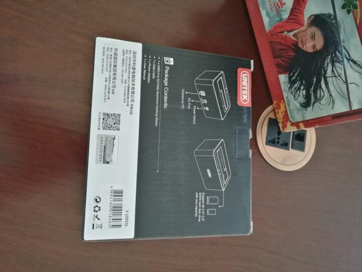 优越者(UNITEK)硬盘底座2.5/3.5英寸单盘位 USB3.0机械/SSD固态硬盘盒 笔记本外接硬盘盒子1091SL 晒单图