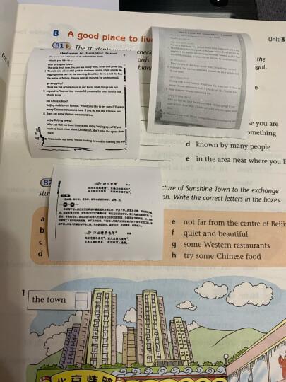 喵喵机P1S 错题打印机标签打印 作业帮学生错题整理神器家用迷你便携照片热敏打印机 粉 晒单图