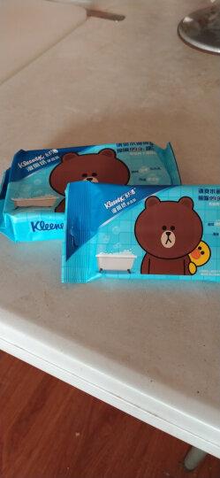 舒洁(Kleenex)LINE Friends 湿厕纸 40片*3包装+10片*2包装 清洁湿纸巾湿巾 可搭配卷纸卫生纸使用 晒单图