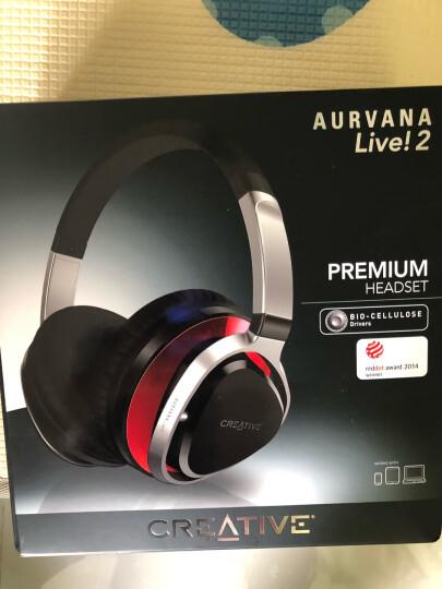 创新(Creative)Aurvana Live2耳机头戴式可拆卸线控耳机 折叠覆耳耳麦 生物纤维 运动重低音音乐耳机 红色 晒单图