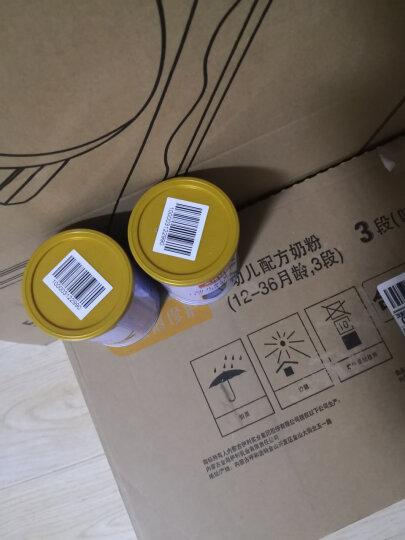 伊利奶粉 金领冠珍护系列 较大婴儿配方奶粉 2段900克(6-12个月适用)新老包装随机发货 晒单图