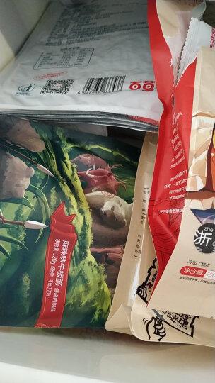 【满400 减280】三只松鼠休闲零食牛奶冻210g/盒办公室小吃Q弹布丁果冻3连杯儿童零食 椰果味 晒单图