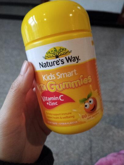 Nature's Way澳萃维|佳思敏 儿童维生素C加锌软糖 儿童补锌 维C 60粒 澳洲进口 2岁以上 晒单图