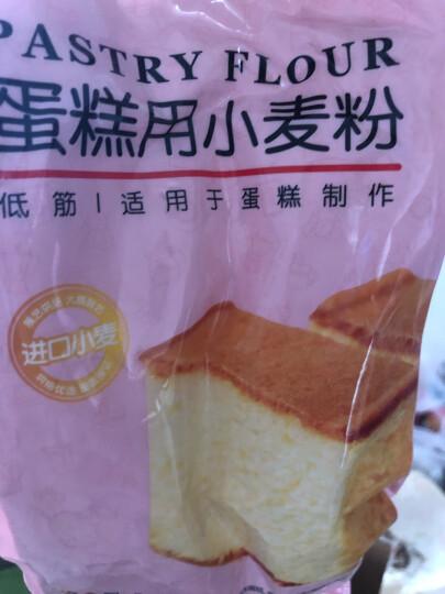 伊利全家营养奶粉300g 全脂甜奶粉 成人奶粉 晒单图
