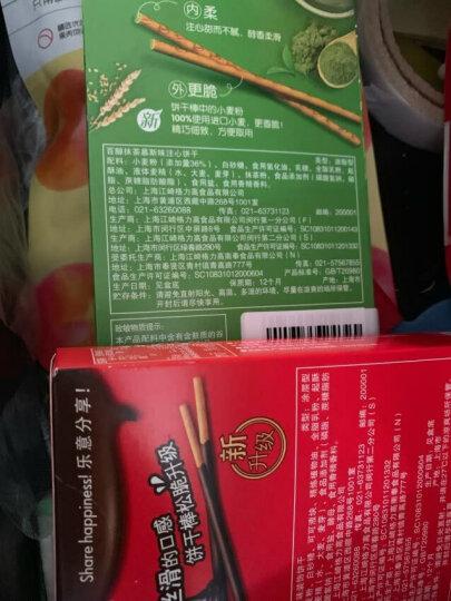 格力高(glico)百醇注心巧克力饼干棒 早餐下午茶夹心休闲网红零食 抹茶慕斯48g 晒单图