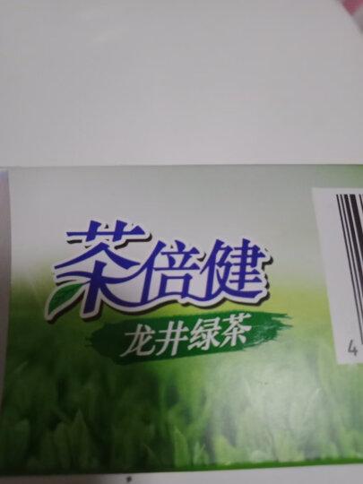 黑人(DARLIE)茶倍健百里香龙井牙膏190g 防口气 防蛀健齿 减少牙菌斑(新旧包装随机发放) 晒单图