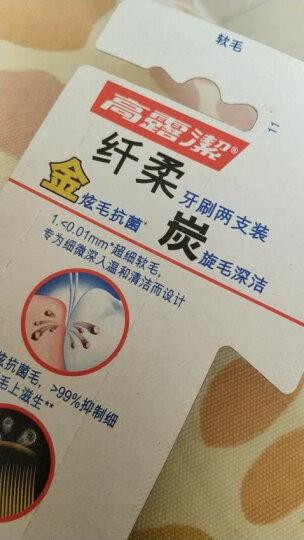 高露洁(Colgate) 纤柔备长炭 牙刷 ×8 (新老包装随机发放) 晒单图