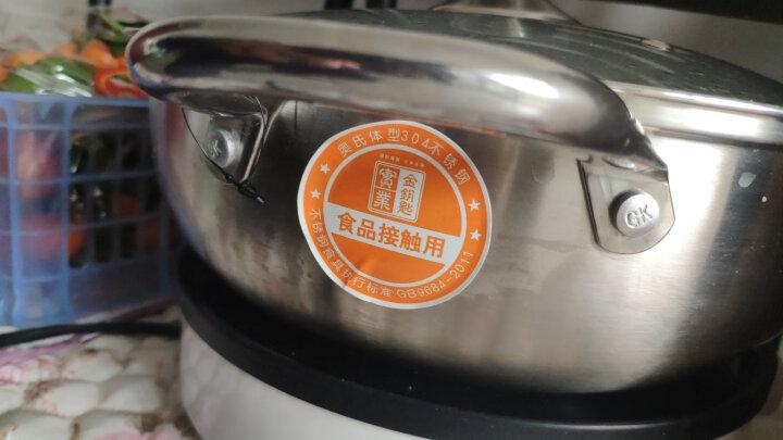 金钥匙(GOLDEN KEY)火锅锅具304不锈钢 28cm鸳鸯火锅带盖电磁炉通用 GK-T28K7F 晒单图