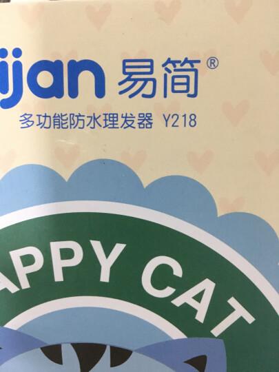 易简(yijian)婴儿童理发器 宝宝剃头器 电推剪发器电动推子专业防水电动理发器 HK610-青绿 晒单图