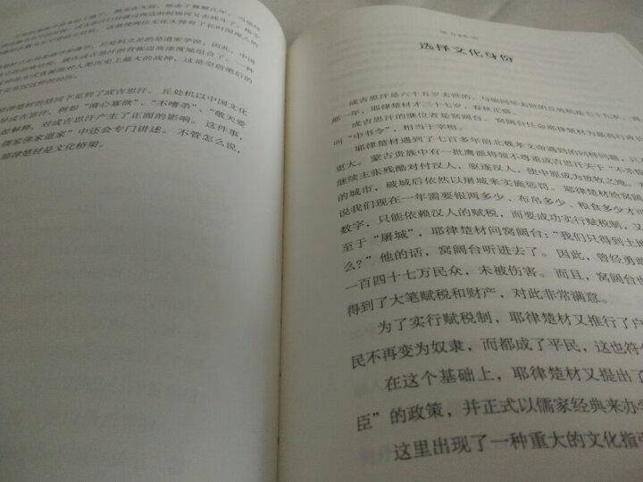 煮雨文丛Ⅲ  一瞥集——港澳文学杂谈 晒单图
