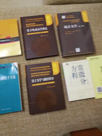 解析几何(第三版)100册以上团购联系电话 010-89114335 晒单图