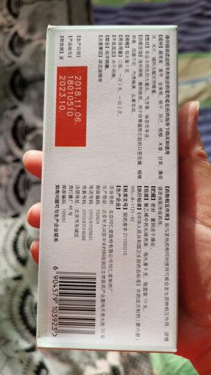 同仁堂西黄清醒丸6g*10丸/盒 晒单图