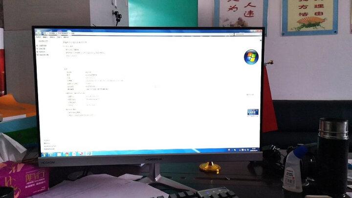 威龙远航 酷睿i5 9400F/16G/GTX1060独显 吃鸡游戏电竞台式组装电脑主机DIY组装机 i5 9400F+8G+GTX1050Ti 晒单图
