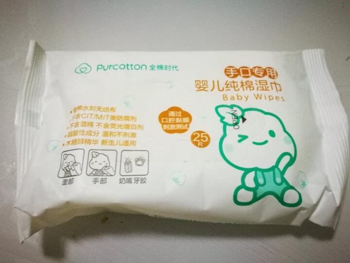 全棉时代 湿巾湿纸巾婴儿湿巾婴儿手口湿巾宝宝手口专用湿纸巾小包便携装 15*20cm 4包/提 晒单图