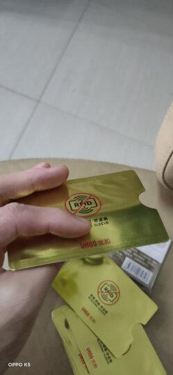 优和(UHOO)10个装 银行卡套交通公交卡套身份证卡套 正面透明反面磨砂 竖开口 6648 晒单图