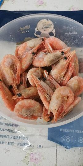 禧美 加拿大熟冻北极甜虾 500g/袋 (大号) 50-60只 (MSC认证) 海鲜水产 晒单图