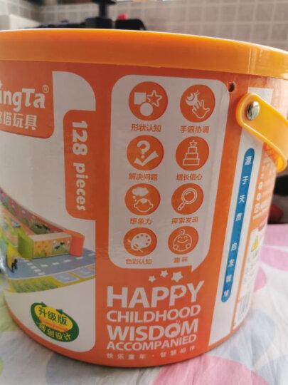铭塔148粒儿童场景积木 玩具男孩女孩小孩 婴儿拼装拼图早教木制质大颗粒桶装 晒单图
