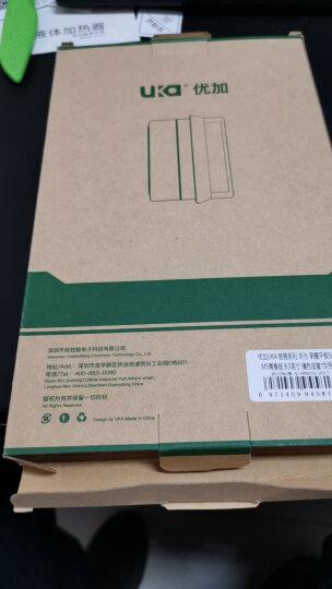 优加 华为M3专用 钢化膜/防爆玻璃膜 平板电脑屏幕保护贴膜 晒单图