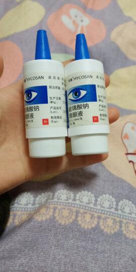 海露 HYCOSAN 玻璃酸钠滴眼液 10ml*1支/盒  Rx 晒单图