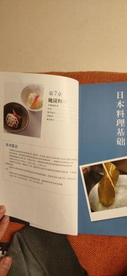 日本料理制作大全 晒单图