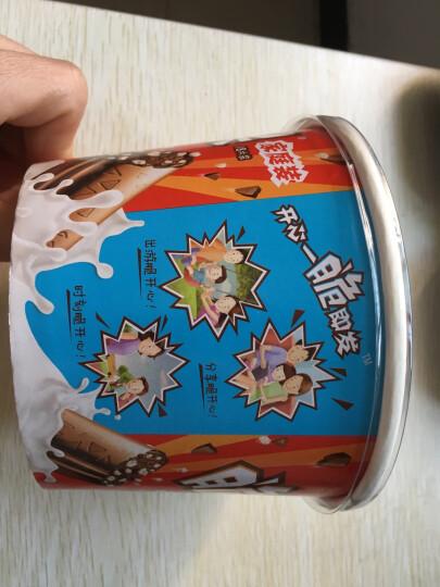 脆香米牛奶巧克力 休闲办公室零食 员工福利216g 晒单图