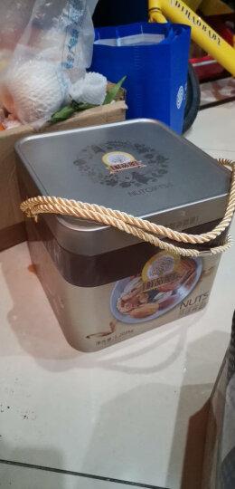 臻味 坚果干果礼盒 每日坚果炒货休闲食品零食大礼包 原料进口1680g 晒单图