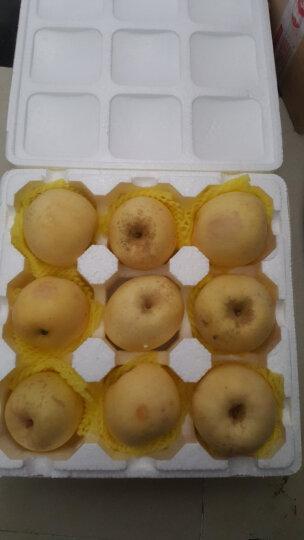 恒泰 烟台富士苹果奶油富士黄金苹果 2.5kg单果80mm以上 非黄元帅 晒单图
