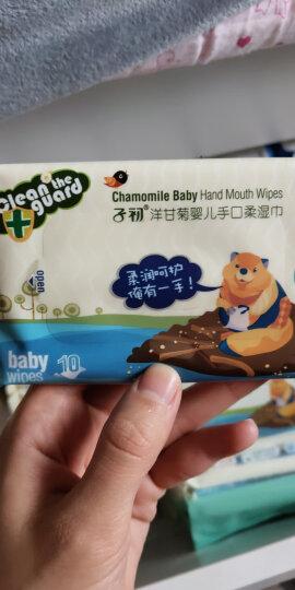 子初洋甘菊婴儿手口护肤柔湿巾湿纸巾80片*8包 儿童宝宝湿巾 晒单图