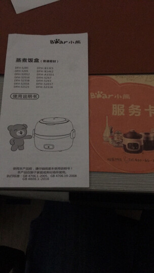 小熊(Bear)电热饭盒 加热饭盒可插电保温饭盒便携式上班族1.5L双层不锈钢内胆密封保鲜迷你电饭煲DFH-A15D1 晒单图