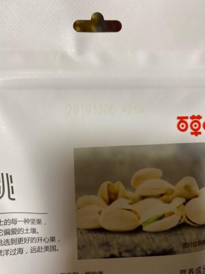 百草味 坚果炒货休闲零食地方特产 加州进口开口每日坚果 盐焗味开心果200g/袋 晒单图