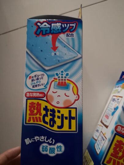 小林制药(KOBAYASHI) 小林退热贴儿童蓝色16片 日本进口宝宝退烧贴冰宝贴物理降温日常护理 晒单图