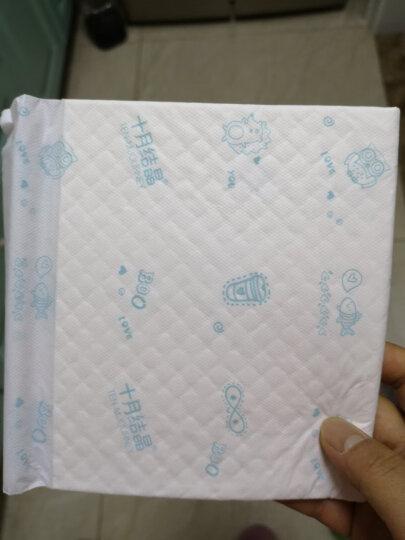 十月结晶婴儿一次性隔尿垫宝宝尿垫巾不可洗小号20片  33*45CM 晒单图