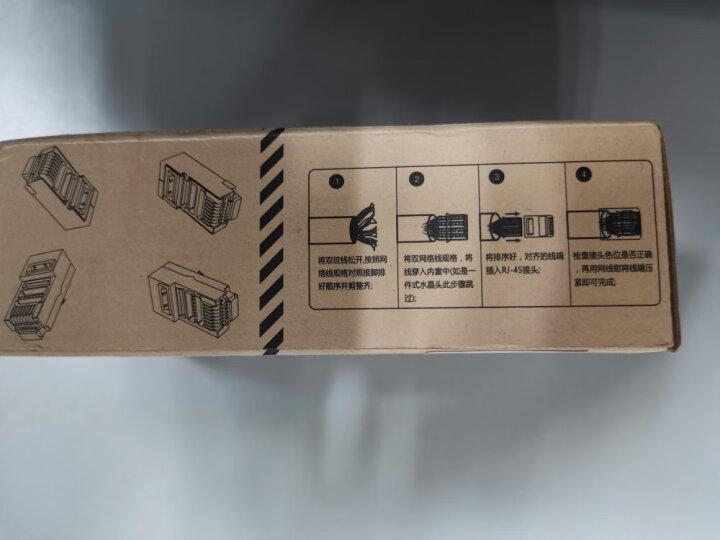山泽(SAMZHE) 六类镀金非屏蔽水晶头50U 6类RJ45电脑网络宽带连接头 千兆网线水晶头 100个装 DJ-650U 晒单图
