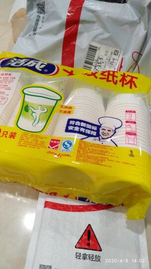 洁成 纸杯一次性杯子 100只装228ml加厚型 8盎司中号纸杯 晒单图