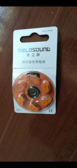 美立声  助听器电池进口电池 13 进口电池1板6粒(免邮部分地区除外) 晒单图
