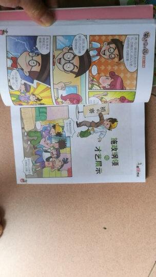【正版包邮】第二季 淘气包马小跳 漫画版升级版系列 全套10册 7-14岁小学生课外书 晒单图