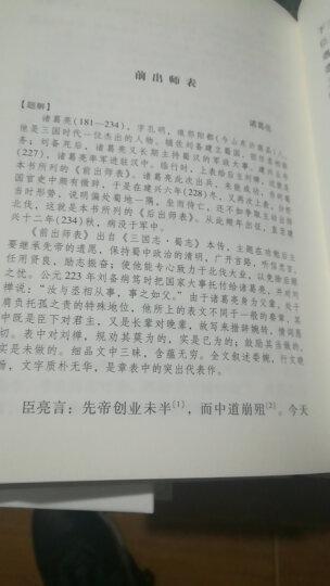 诗经译注(中国古代名著全本译注丛书) 晒单图
